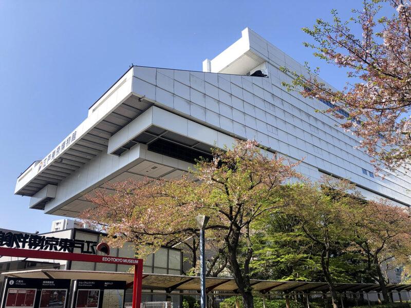 エジプト展 江戸東京博物館