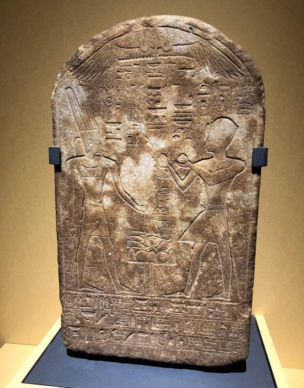 エジプト展 アメン・ラーへの供物碑