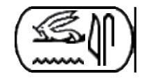ウナス王のヒエログリフ