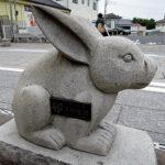 成田山 参道 兎