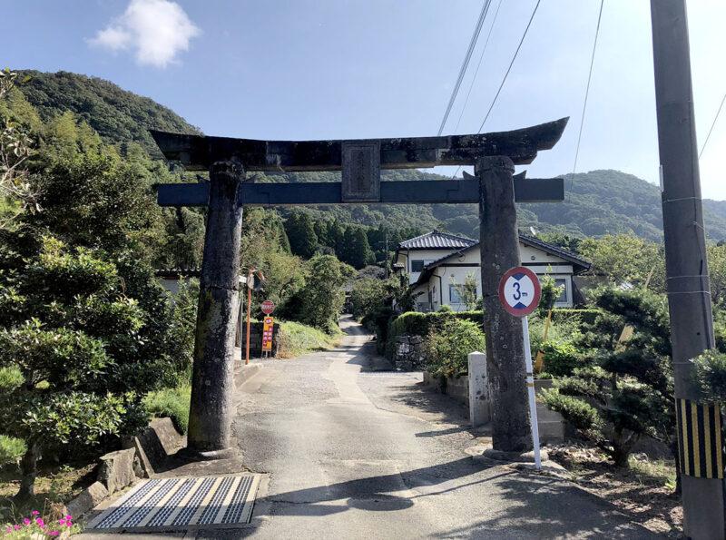 玉名山部田熊野座神社 参道鳥居
