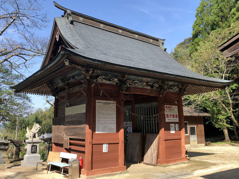玉名山部田熊野座神社 山門 背面